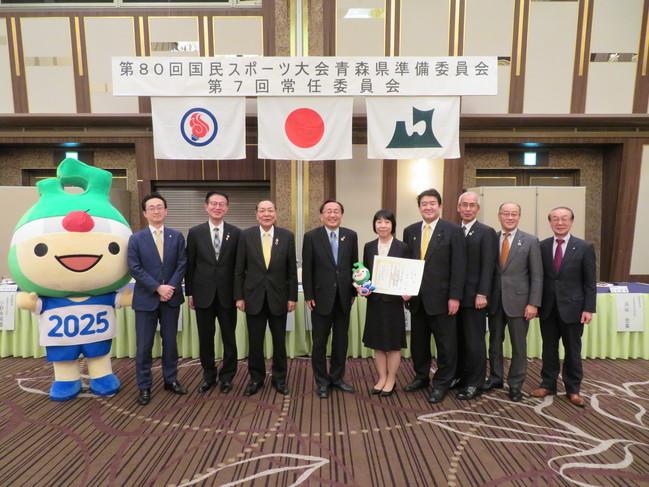 第7回常任委員会表彰式