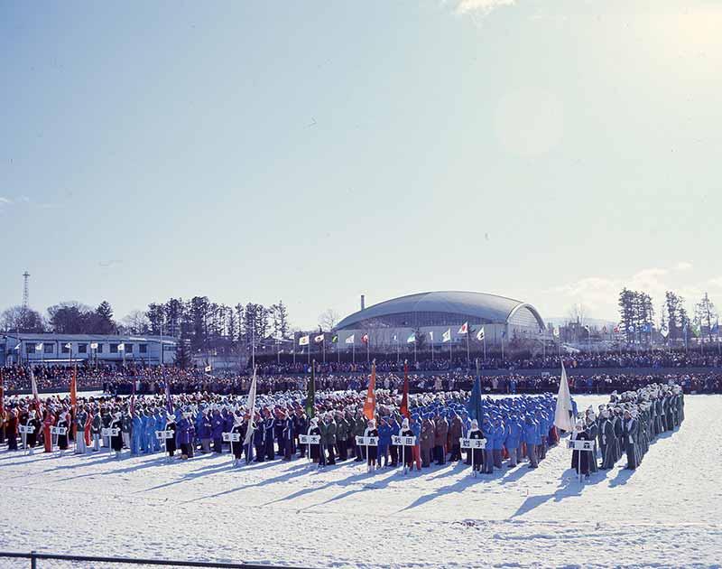 あすなろ国体冬季大会の開会式(八戸市)(1977年1月22日・青森県所蔵県史編さん資料)
